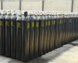 99.999% Industrial Nitrogen Gas